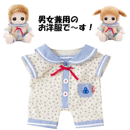【おもちゃのジャンボ】 夢の子コレクション35 マリンロンパース お洋服 ユメル ネルル ミルル 通販 販売
