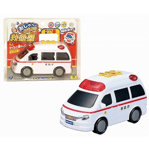 マルカ おしゃべりピカピカ救急車