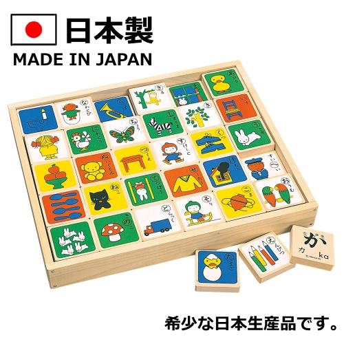 木製玩具 木のおもちゃ 安心安全な塗料を使用しています。 贈り物やプレゼントに 国産 日本産 の希少なおもちゃ ミッフィー もじあそび
