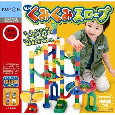 【おもちゃのジャンボ】 くもん NEWくみくみスロープ おもちゃ 通販 販売