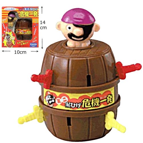 【おもちゃのジャンボ】 NEW ミニ黒ひげ危機一発 ファミリーゲーム おもちゃ通販 販売