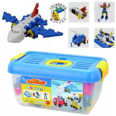 【おもちゃのジャンボ】 学研 ニューブロック のりものセット ブロック 知育 教育 おもちゃ 通販 販売