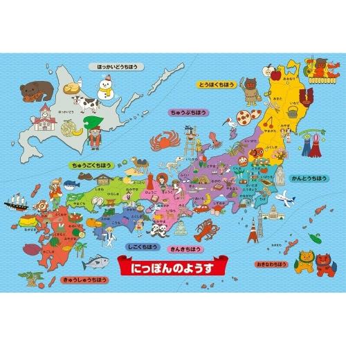 幼児用パズル B4パズル 板パズル チャイルドパズル ピクチュアパズル ピクチャー 地図 日本地図 世界地図