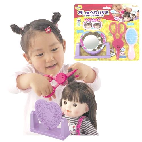 ぽぽちゃん ちいぽぽちゃん おしゃべりハサミヘアチェンジかがみつき お道具 やさしい 心 育つ おもちゃ 通販 販売