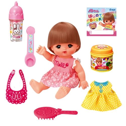 【おもちゃのジャンボ】 おしょくじ & おせわセットメルちゃん (メルちゃん お人形セット) 通販 販売