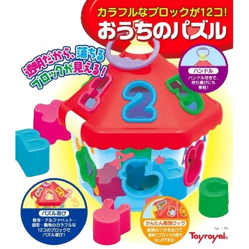赤ちゃんが喜ぶ、カラフルブロック12個付き おうちのパズルは、ブロックが落ちる様子が分りやすい透明ボディのお家の形のパズル
