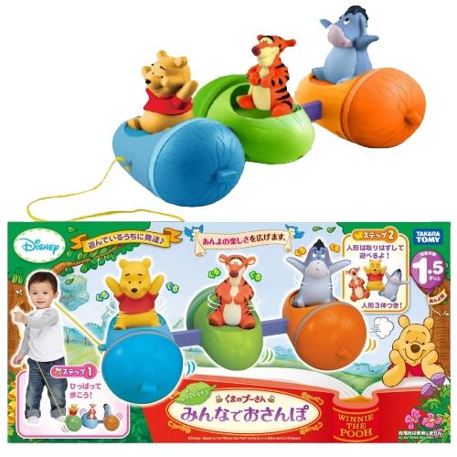 ベビー 赤ちゃん おもちゃ ディズニー くまのプーさん みんなでおさんぽは歩行出来るようになった頃の赤ちゃんに最適なおもちゃです