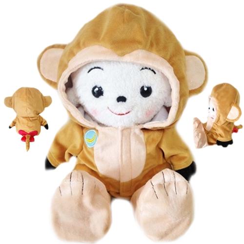 【おもちゃのジャンボ】 おめかしセレクション30 「干支きぐるみ お猿セット(大)」 プリモプエル 服 おしゃべり人形 通販 販売