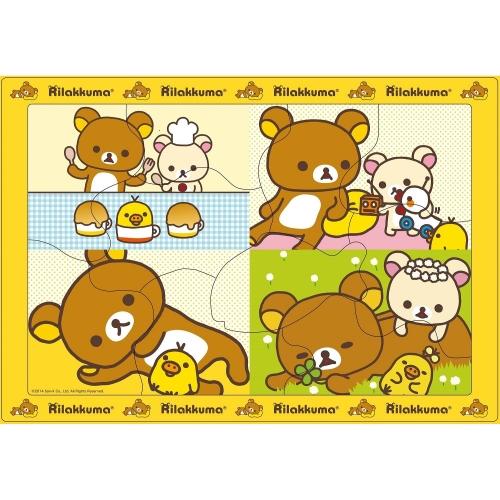 幼児用パズル B4パズル 板パズル チャイルドパズル ピクチュアパズル ピクチャー リラックマ