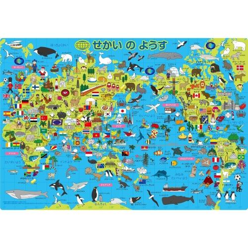 小さなお子様でも楽しく学べ、覚えやすい世界地図のパズルです。