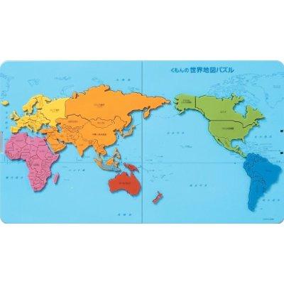 くもん 世界地図パズル