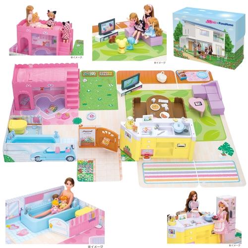 【おもちゃのジャンボ】 リカちゃん おしゃべりスマートハウス ゆったりさん お人形遊び ハウス ショップ 通販 販売