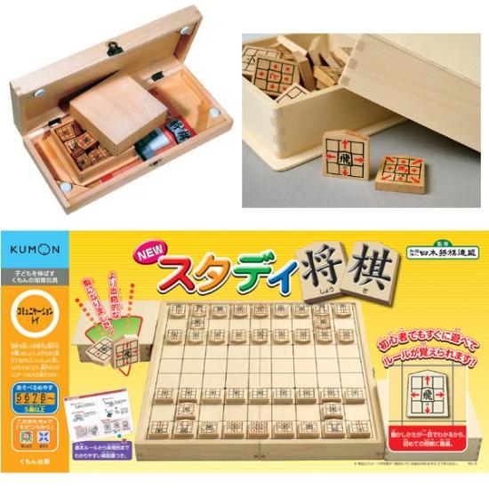 【おもちゃのジャンボ】 くもん NEWスタディ将棋 遊びながら 楽しく お勉強 知育 教育おもちゃ 通販 販売