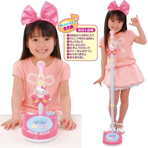 【おもちゃのジャンボ】 ハローキティ カラオケ ステージ マイク (簡単カラオケマイク) 通販 販売