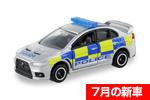 トミカ No.039 三菱 ランサー エボリューションX 英国警察仕様