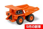 トミカ No.102 日立建機 リジッドダンプトラック EH3500ACII