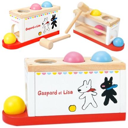 木製玩具 木のおもちゃ 安心安全な塗料を使用 贈り物やプレゼントに最適 リサとガスパール とんとんボール ハンマートイ 通販 販売