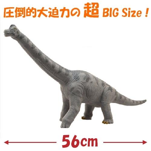 恐竜フィギュア ブラキオサウルス ビニールモデル プレミアムエディション