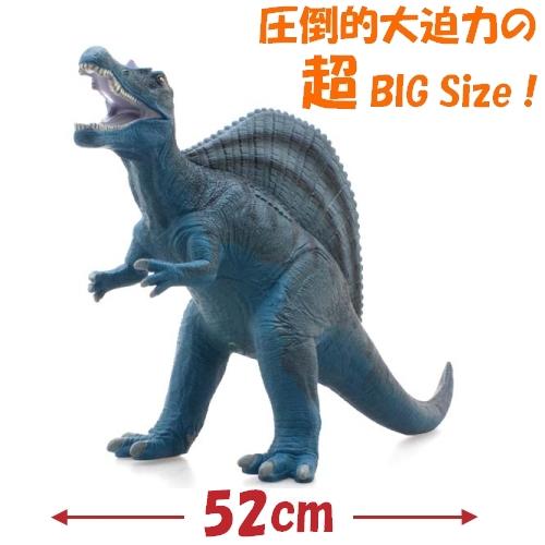 恐竜フィギュア スピノサウルス ビニールモデル プレミアムエディション