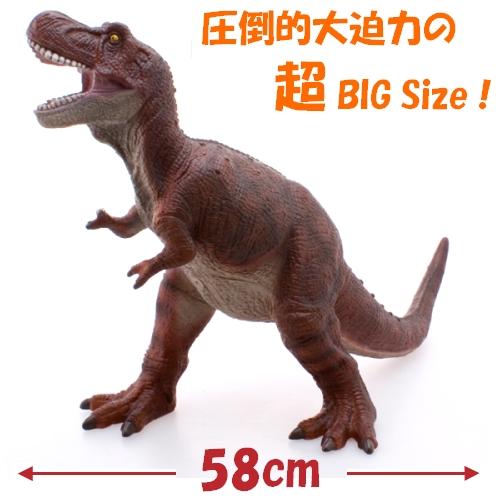 恐竜フィギュア ティラノサウルス ビニールモデル プレミアムエディション