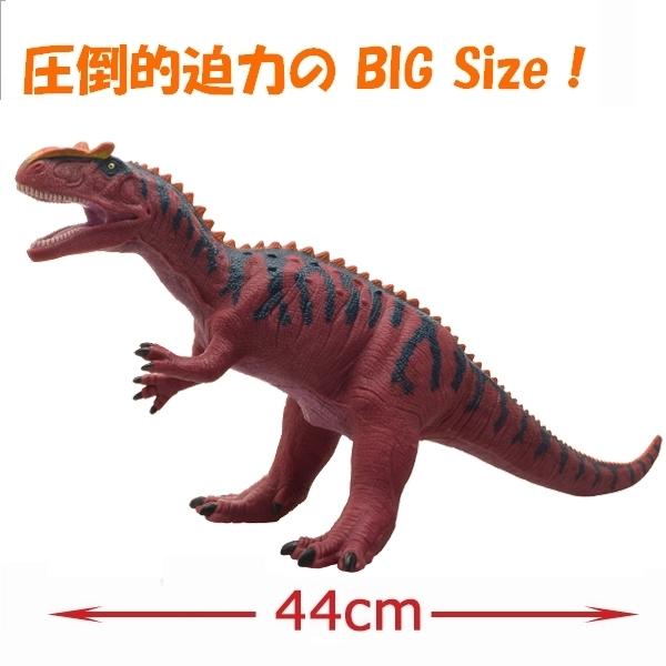 恐竜フィギュア アロサウルス ビニールモデル