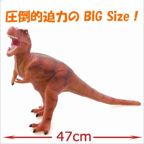 恐竜フィギュア ティラノサウルス (レッドカラーバージョン) ビニールモデル