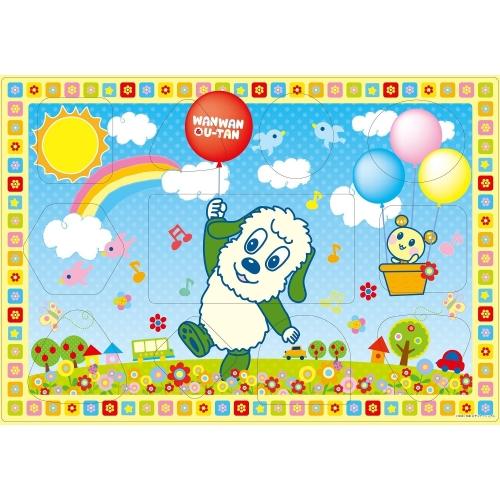幼児用パズル B4パズル 板パズル チャイルドパズル ピクチュアパズル ピクチャー ワンワンとうーたん