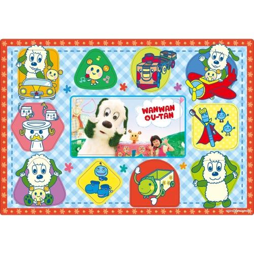 人気のNHKキャラクター ワンワンとうーたんのパズルが登場。小さなお子様でも遊べる簡単なパズルです。楽しくお勉強できます。