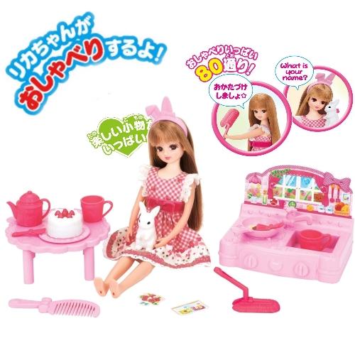 リカちゃん りかちゃん 人形 おしゃべりリカちゃん お人形あそびデビューセット LD-16 女の子に大人気 プレゼントにおすすめ