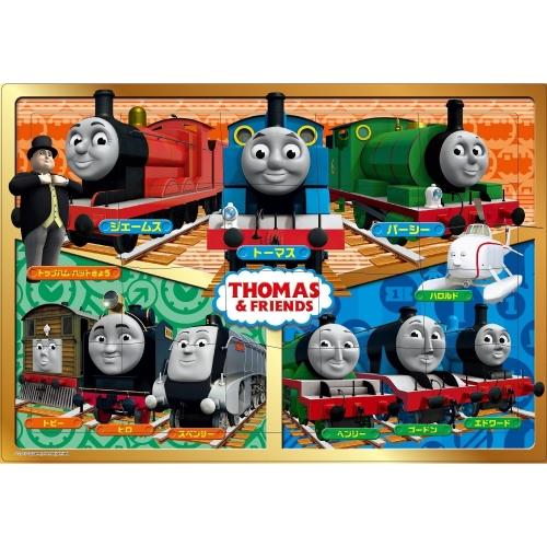 幼児用パズル B4パズル 板パズル チャイルドパズル ピクチュアパズル ピクチャー 機関車トーマス