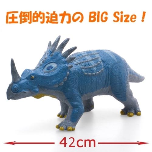 恐竜フィギュア スティラコサウルス ビニールモデル