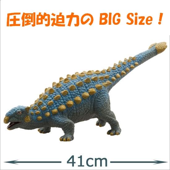 恐竜フィギュア アンキロサウルス ビニールモデル