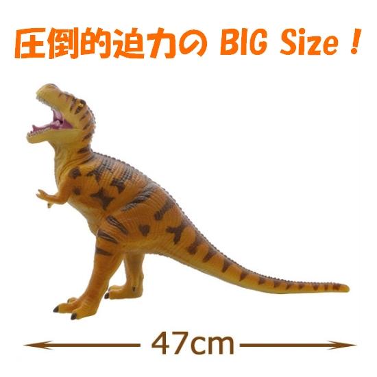 恐竜フィギュア ティラノサウルス ビニールモデル