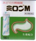 第2類医薬品 ミロンM 16包