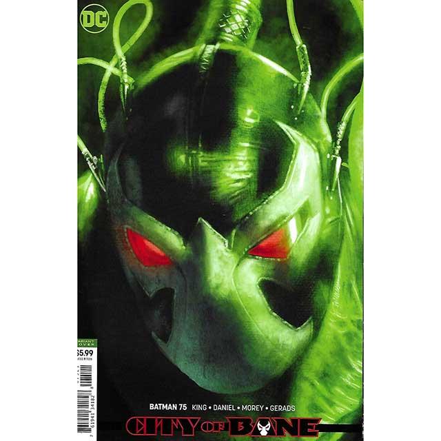 アメリカンコミックス DCコミックス バットマン #75 【メール便可】