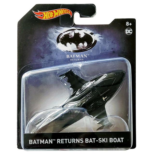 バットマン マテル 2020 ホットウィール 1/50スケール ダイキャストビークル 『バットマン・リターンズ』 バットスキーボート