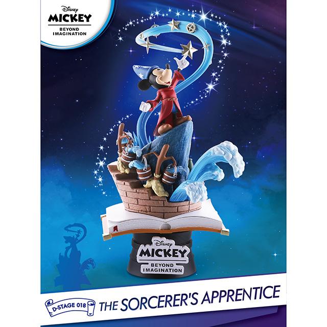 ディズニー ミッキーマウス 90周年記念 ビーストキングダム Dステージ PVCスタチュー DS-018  『ファンタジア/魔法使いの弟子』
