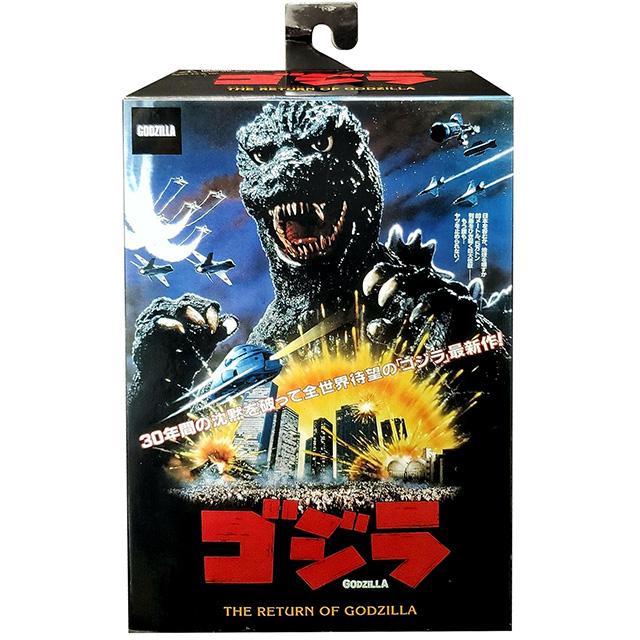 ゴジラ ネカ 6インチ アクションフィギュア 『1984 ゴジラ』 ゴジラ (ポスターアートボックス バージョン)