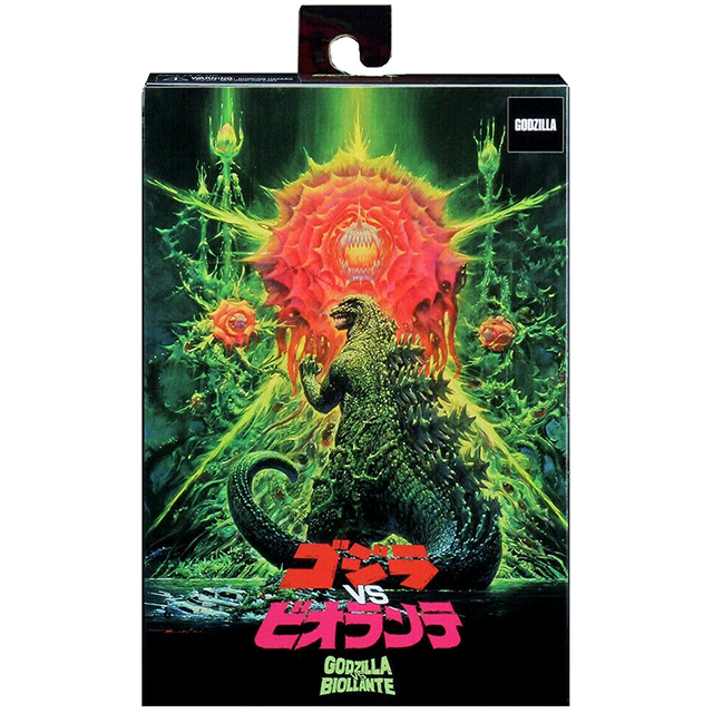 ゴジラ ネカ 6インチ アクションフィギュア 『1989 ゴジラvsビオランテ』 ゴジラ (ポスターアートボックス バージョン)