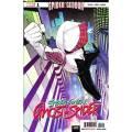アメリカンコミックス マーベルコミックス ゴーストスパイダー / スパイダーグウェン #1 (セカンドプリント) 【メール便可】
