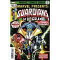 アメリカンコミックス マーベルコミックス ガーディアンズ・オブ・ギャラクシー:マーベル・プレゼンツ #3 (復刻版) 【クリックポストOK】