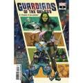 アメリカンコミックス マーベルコミックス ガーディアンズ・オブ・ギャラクシー #3 【クリックポストOK】