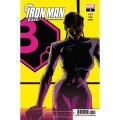 アメリカンコミックス マーベルコミックス アイアンマン 2020 #4 【クリックポストOK】