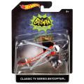 バットマン 2016 ホットウィール 1/50スケール ダイキャストカー 1966 クラシックTVシリーズ バットコプター