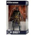DCコレクティブルズ DCコミックス エッセンシャルズ 6.75インチ アクションフィギュア ディシースト バットマン