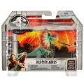 ジュラシック・ワールド / 炎の王国 マテル アタックパック アクションフィギュア ディロフォサウルス