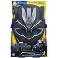 ハズブロ ブラック・パンサー デラックス ロールプレイ ヴィブラニウムパワー ブラックパンサー FX ヒーローマスク