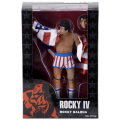 ネカ ロッキー 40周年記念 7インチ アクションフィギュア シリーズ2 『ロッキー4:炎の友情』 ロッキー・バルボア