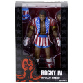 ネカ ロッキー 40周年記念 7インチ アクションフィギュア シリーズ2 『ロッキー4:炎の友情』 アポロ・クリード