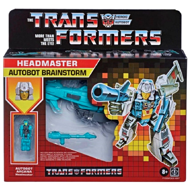 トランスフォーマー ウォルマート限定 レトロ ヘッドマスターズ デラックスクラス ブレインストーム
